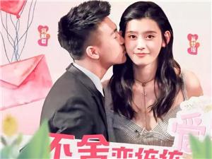 奚梦瑶回应嫁豪门 称自己嫁的是爱情