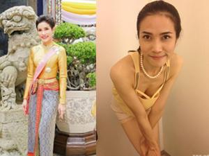 泰国王妃诗妮娜私照被