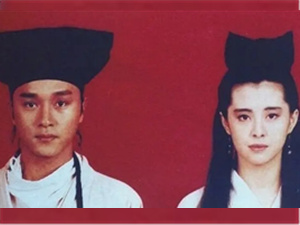 倩女幽魂女主角原定是中森明菜 不是王祖贤