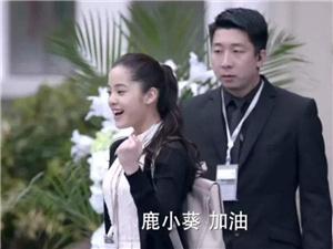 郭敬明称没拍过电视剧 网友扒出欧阳娜娜的
