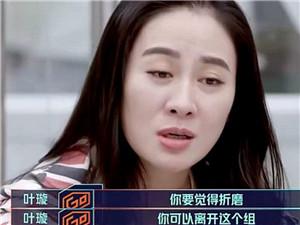 叶璇退出奋斗吧主播 是因为被排挤还是另有
