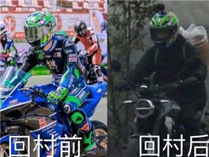 王一博挖藕是什么梗 王一博骑摩托车挖藕太