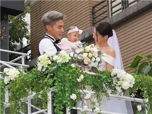5566许孟哲举办梦幻花园婚礼 队友合体现身