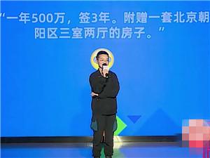 钟美美妈妈拒绝1500万及北京一套房 网友夸