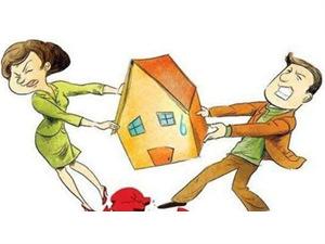 婚前父母帮买房的出资属于个人财产 有人支