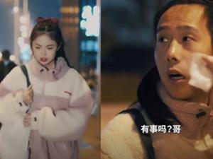全棉时代广告涉嫌侮辱女性 公司致歉并下架广告视频