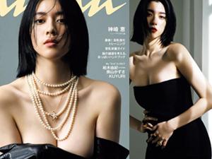 三吉彩花身材绝了 最新时尚大片性感到爆
