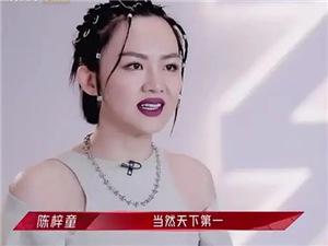 浪姐2陈梓童撞脸王祖蓝 网友表示以为是在看