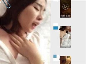 张碧晨不雅视频是真是假 性爱视频女主真的