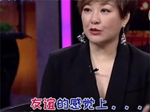 陈翔被主持人李静暗讽 李静称陈翔有很多个和平共处的女闺蜜