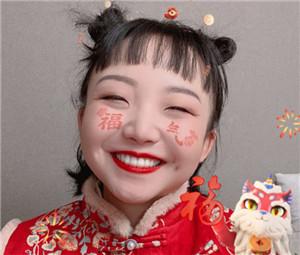 辣目洋子的脸被粉丝拿来扫福 竟然扫到了敬