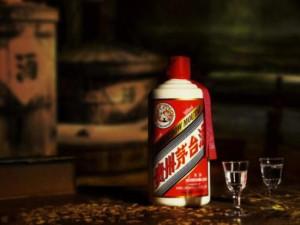 郑州茅台经销商被约谈 要求茅台每瓶1499元