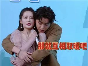 王大陆快本被质疑性骚扰李沁 回应只是应节目组要求表演