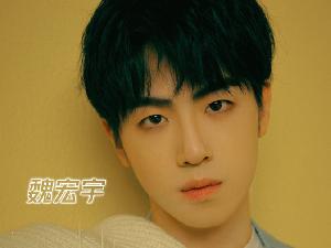 青3选手魏宏宇聊天记录被扒 私生活混乱不堪