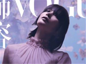 陈漫为李冰冰拍摄4月封面 被网友吐槽把李冰