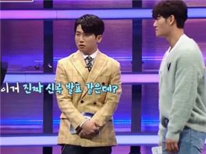 韩国艺人翻唱周杰伦珊瑚海 韩节目竟然称是