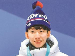 韩国短道速滑冬奥冠军林孝俊加入中国国籍