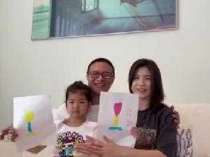 汪峰带俩女儿给老婆送祝福 章子怡看完后全