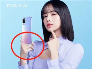 Lisa代言海报惊现悬浮手机 广告宣传p图被骂