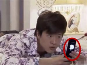 又是被回家的诱惑笑死的一天 富二代洪世贤竟然用盗版苹果手机