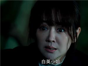 司藤赵江龙老婆为什么要绑架秦放 赵江龙老婆身份揭秘