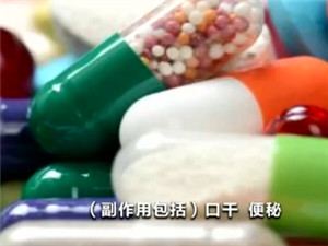 央视曝网红减肥产品副作用大 网红减肥产品