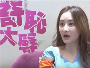47岁女星陈德容拒绝演妈 称演妈妈对她来说
