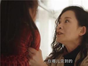 西竹养母和司藤竟然是旧相识 西竹养母为何害怕司藤