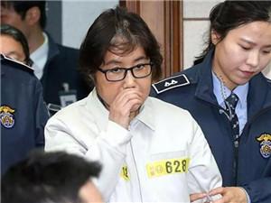 朴槿惠闺蜜崔顺实称在看守所被性骚扰 是真是假呢