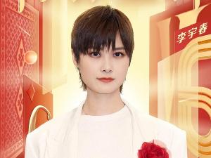 导演曝李宇春参加王牌的原因 是为了青春有