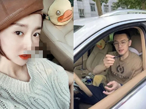 CBA辽宁男篮主教练杨鸣被曝出轨 网友罗列出