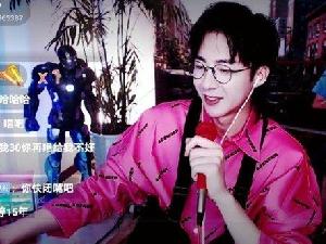 景甜在线围观刘宇宁直播 称自己对刘宇宁路