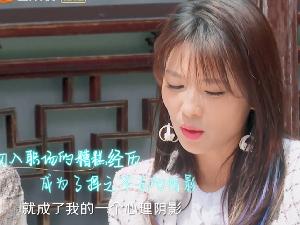 刘涛自曝新人时期遭遇职场pua 成为自己心里