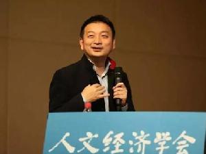 梁建章建议生1个孩子奖励100万 以解决中国