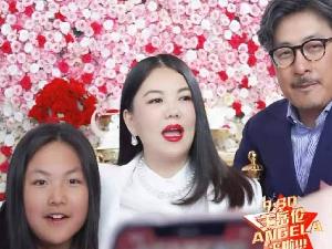 王岳伦带女儿探班李湘直播间 秀恩爱破除婚