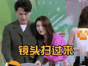 靳东高露节目中太亲密 被网友喊话都是已婚