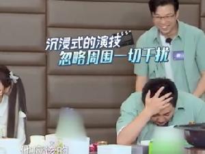 郭京飞学贾乃亮骗过雷佳音爸爸 对话真的太