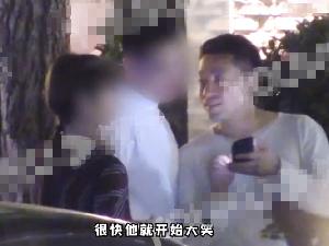 汪小菲被拍到与好友酒吧聚会 心情未受离婚