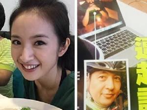 林依晨前男友郑家尧 强奸好友13岁女儿长达2