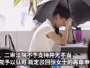 女子防监控拍摄走光打伞上班 被公司以违纪