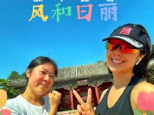 赵奕欢帮助理减了47斤 想问下姐姐还缺助理