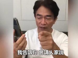吴宗宪捐赠11万剂新冠快筛试剂 却被台湾绿