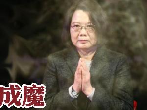 台湾当局向立陶宛乞讨疫苗 台湾彻底沦为疫