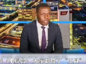 """赞比亚电视台主播直播中突然讨薪 改电视台""""一举成名"""""""