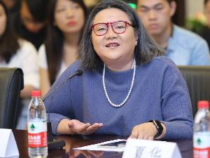 红秀杂志总监向洪晃致歉 曾公开发文吐槽洪