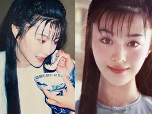 范冰冰20岁清纯旧照曝光 少女感十足太美了