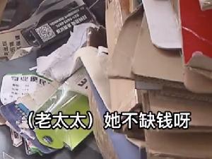 上海一老太太有4套房却囤垃圾成瘾 邻居们苦