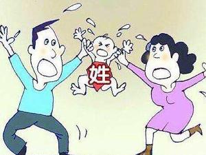 如何告诉孩子父母已经离婚了 怎样才能避免伤害孩子