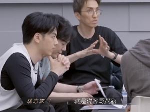 林志炫李响还没公演就起冲突 气氛真的是太
