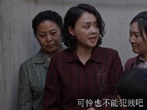乔家的儿女吴姨扮演者 竟是上错花轿嫁对郎